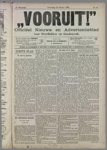 """""""Vooruit!""""Officieel Nieuws- en Advertentieblad voor Overflakkee en Goedereede 1905-10-25"""