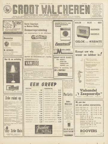 Groot Walcheren 1965-07-22
