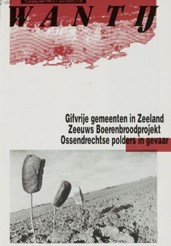 Wantij 1990-03-01
