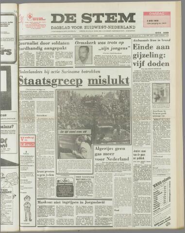 de Stem 1980-05-06