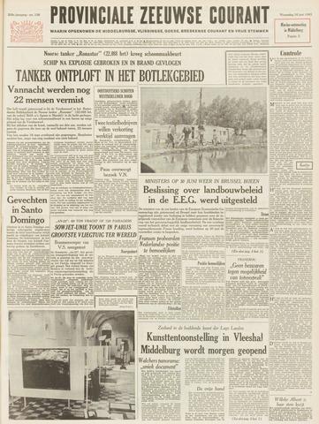 Provinciale Zeeuwse Courant 1965-06-16