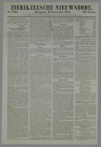 Zierikzeesche Nieuwsbode 1873-11-25