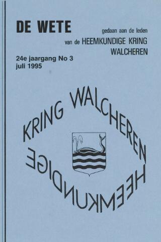 de Wete 1995-07-01