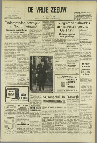 de Vrije Zeeuw 1964-07-29