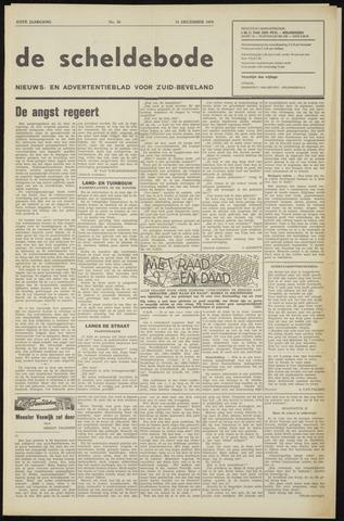 Scheldebode 1970-12-31