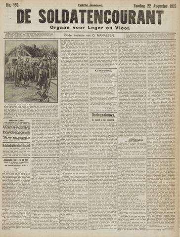De Soldatencourant. Orgaan voor Leger en Vloot 1915-08-22