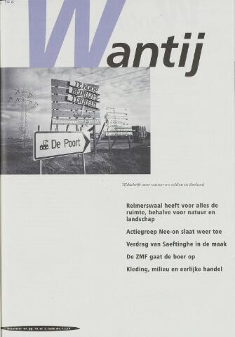 Wantij 1997-12-01