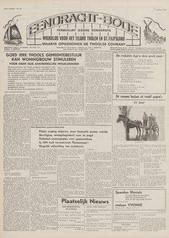 Eendrachtbode (1945-heden)/Mededeelingenblad voor het eiland Tholen (1944/45) 1969-10-23