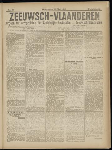 Luctor et Emergo. Antirevolutionair nieuws- en advertentieblad voor Zeeland / Zeeuwsch-Vlaanderen. Orgaan ter verspreiding van de christelijke beginselen in Zeeuwsch-Vlaanderen 1918-05-29