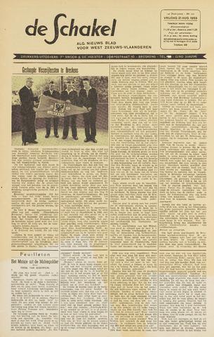 De Schakel 1959-08-21