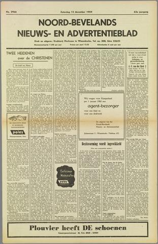 Noord-Bevelands Nieuws- en advertentieblad 1959-12-12