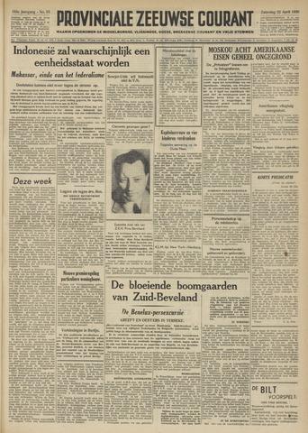 Provinciale Zeeuwse Courant 1950-04-22