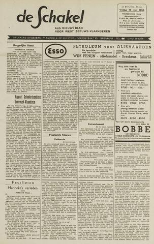 De Schakel 1958-05-16