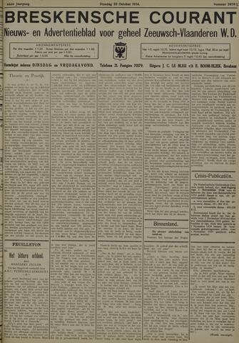 Breskensche Courant 1934-10-23