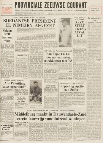 Provinciale Zeeuwse Courant 1971-07-20