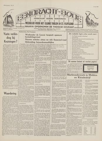 Eendrachtbode (1945-heden)/Mededeelingenblad voor het eiland Tholen (1944/45) 1969-05-16