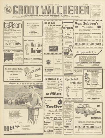 Groot Walcheren 1964-06-18