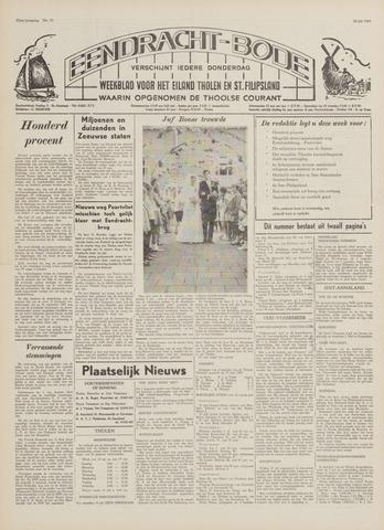 Eendrachtbode (1945-heden)/Mededeelingenblad voor het eiland Tholen (1944/45) 1969-07-10