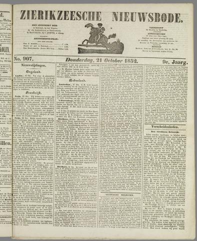Zierikzeesche Nieuwsbode 1852-10-21