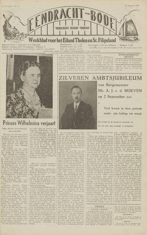 Eendrachtbode (1945-heden)/Mededeelingenblad voor het eiland Tholen (1944/45) 1949-08-26