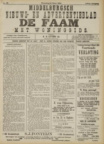 de Faam en de Faam/de Vlissinger 1904-03-16