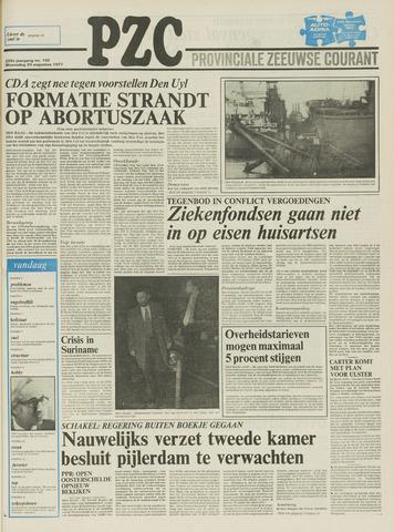 Provinciale Zeeuwse Courant 1977-08-24