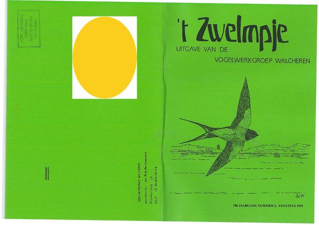 't Zwelmpje 1995-08-01