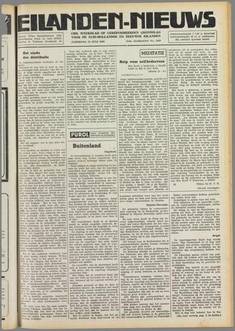 Eilanden-nieuws. Christelijk streekblad op gereformeerde grondslag 1949-07-23