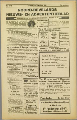 Noord-Bevelands Nieuws- en advertentieblad 1934-11-17