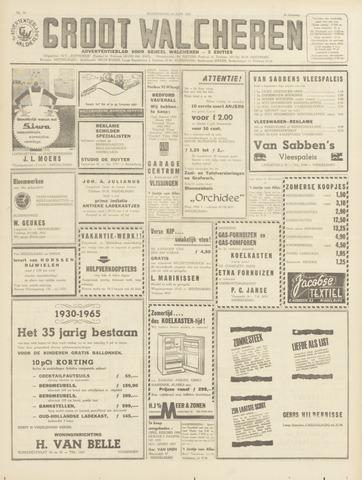 Groot Walcheren 1965-06-24