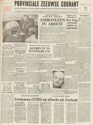 Provinciale Zeeuwse Courant 1966-08-17