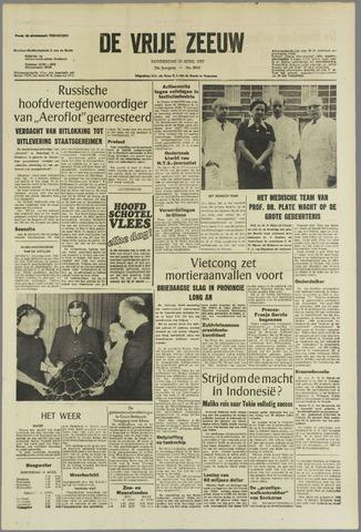 de Vrije Zeeuw 1967-04-13