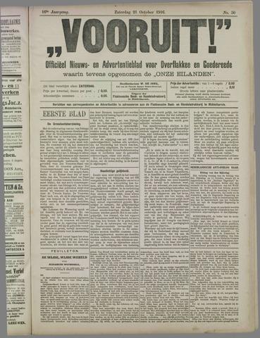 """""""Vooruit!""""Officieel Nieuws- en Advertentieblad voor Overflakkee en Goedereede 1916-10-21"""