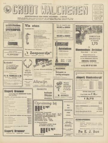 Groot Walcheren 1969-07-17