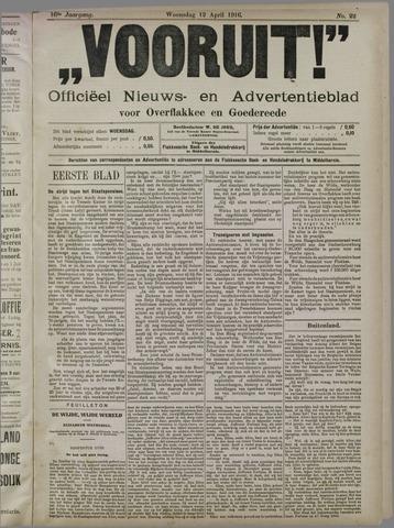 """""""Vooruit!""""Officieel Nieuws- en Advertentieblad voor Overflakkee en Goedereede 1916-04-12"""