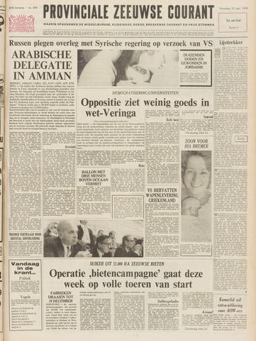 Provinciale Zeeuwse Courant 1970-09-23