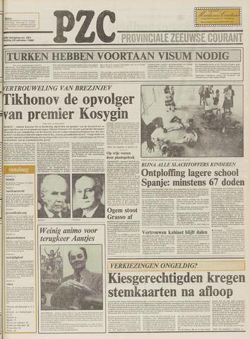 Provinciale Zeeuwse Courant 1980-10-24