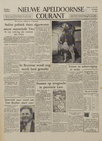 Watersnood documentatie 1953 - kranten 1953-04-14
