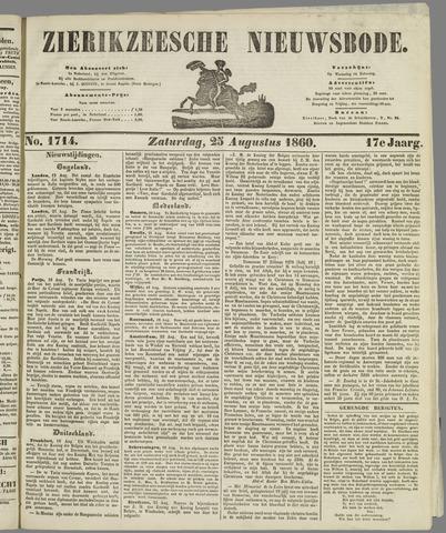 Zierikzeesche Nieuwsbode 1860-08-25