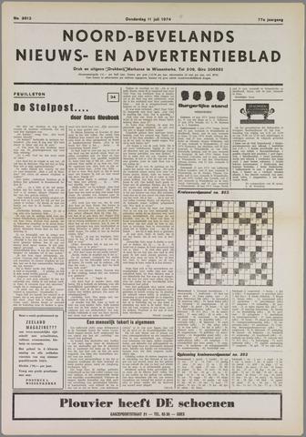Noord-Bevelands Nieuws- en advertentieblad 1974-07-11
