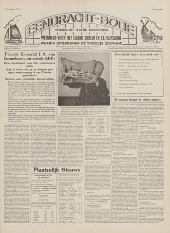 Eendrachtbode (1945-heden)/Mededeelingenblad voor het eiland Tholen (1944/45) 1969-03-20