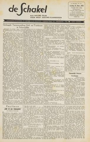 De Schakel 1960-09-23
