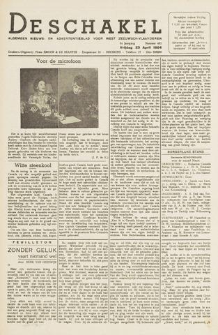 De Schakel 1954-04-23