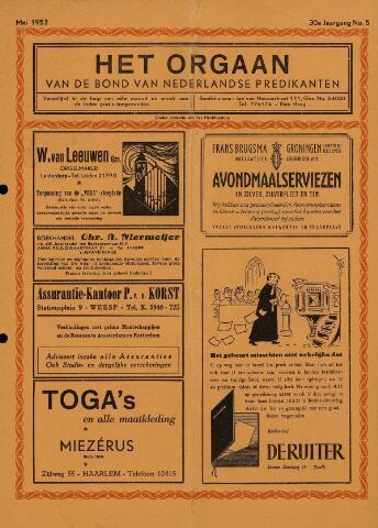 Watersnood documentatie 1953 - tijdschriften 1953-05-01
