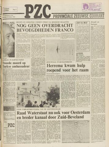 Provinciale Zeeuwse Courant 1975-10-25