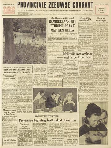 Provinciale Zeeuwse Courant 1963-10-22