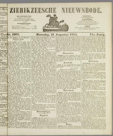 Zierikzeesche Nieuwsbode 1854-08-21