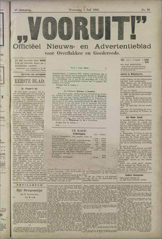 """""""Vooruit!""""Officieel Nieuws- en Advertentieblad voor Overflakkee en Goedereede 1905-07-05"""