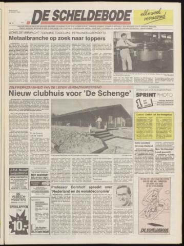 Scheldebode 1990-03-15