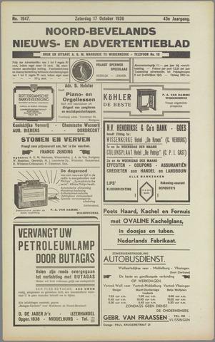 Noord-Bevelands Nieuws- en advertentieblad 1936-10-17